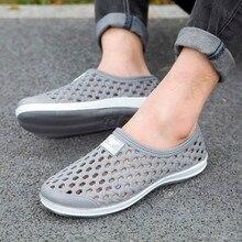 Летняя Уличная обувь для мужчин и женщин; легкая дышащая сетчатая обувь для пляжа; быстросохнущая обувь для плавания; обувь для рыбалки;# TX4