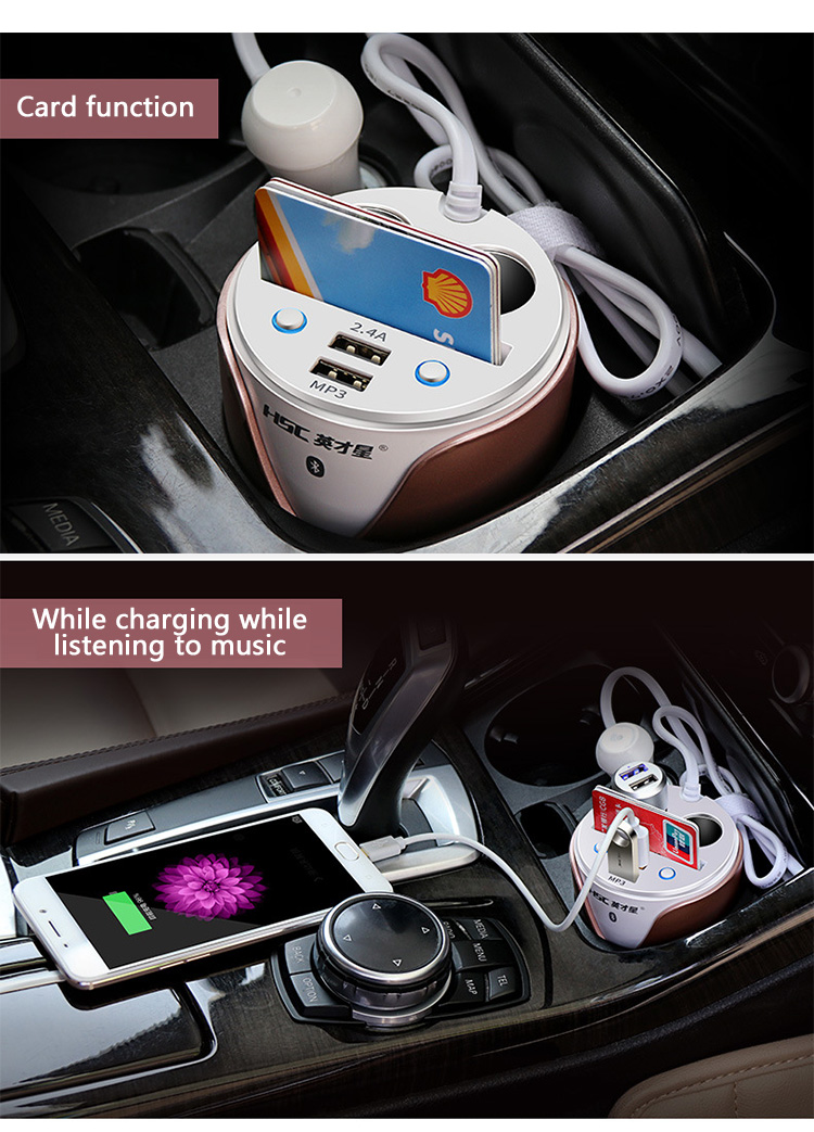 HSC 105 Car Cup Charger Bluetooth player with 2 USB Ports and 2 Cigarette Lighters Plugs, Cup Holder Power Adapter (4)