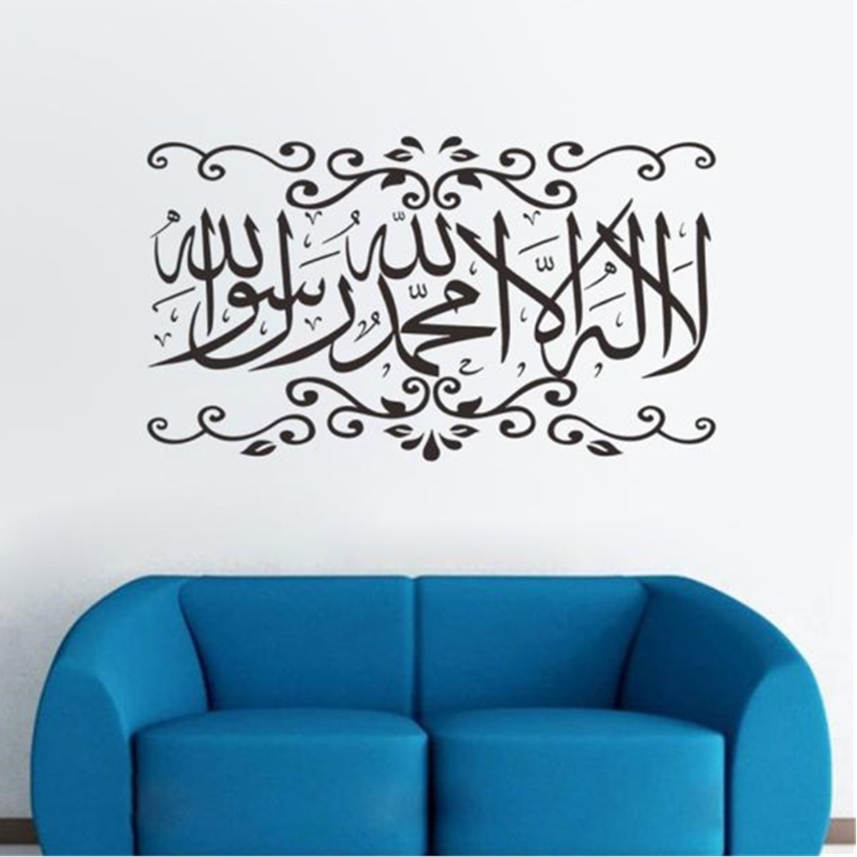 Islamic wall sticker home decor muslim mural art allah arabic quotes islamic wall sticker home decor muslim mural art allah arabic quotes wedding decoration family bless party supply wall art in wall stickers from home junglespirit Images