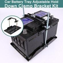 Универсальный автомобильный Батарея лоток Регулируемый удерживайте зажимом цикл 23×34,5 см черный встраиваемые Слоты Дизайн Металл 5,31 -8,66″