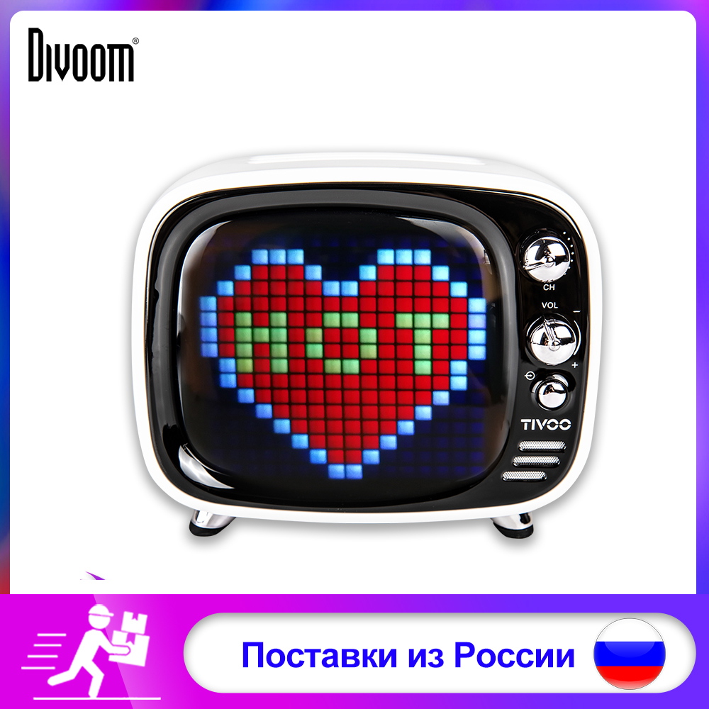 Divoom Pixel Tivoo Art Wireless Bluetooth 5.0 Portable Speaker LED Clock Smart Alarm Clock With App Available For IOS Android image