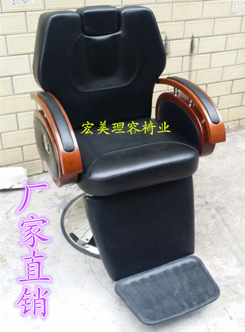 High grade fauteuil. Beauty care chair. Barber chair. Hair salon shaving shaving chair haircut chair.