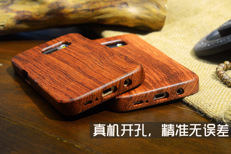 cover samsung s7 edge wood
