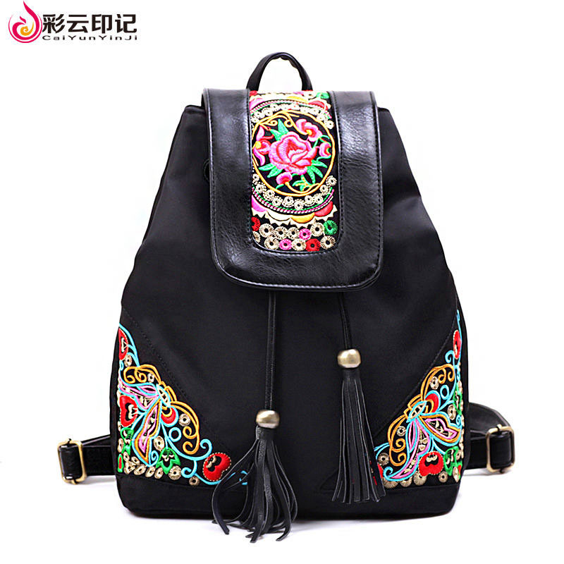 Floral Backpack Purse Promotion-Shop for Promotional Floral ...