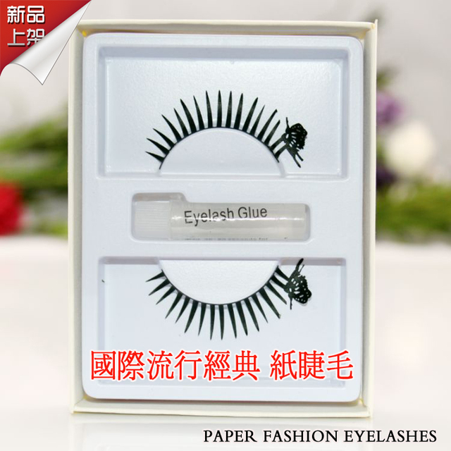 Professional Hand Cut False Eyelashes Fake Eye Lashes Kits Butterfly