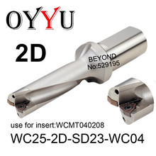 WC25-2D-SD23-WC04, WC indexable insert drill U Drilling Shallow Hole indexable insert drills,Cooling hole,original factory