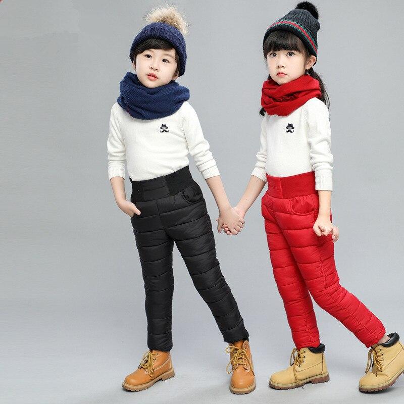 Children's Down Pants Winter Boys Girls Elastic Waist Thick Warm Down Pant Outdoor Kids Solid Color Waterproof Windproof Trouser