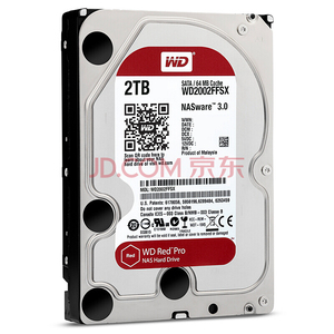 Image 3 - WD KıRMıZı Pro 2TB Disk Ağ Depolama 3.5 NAS sabit Disk Kırmızı Disk 2TB 7200RPM 256M önbellek SATA3 HDD 6 Gb/s WD2002FFSX