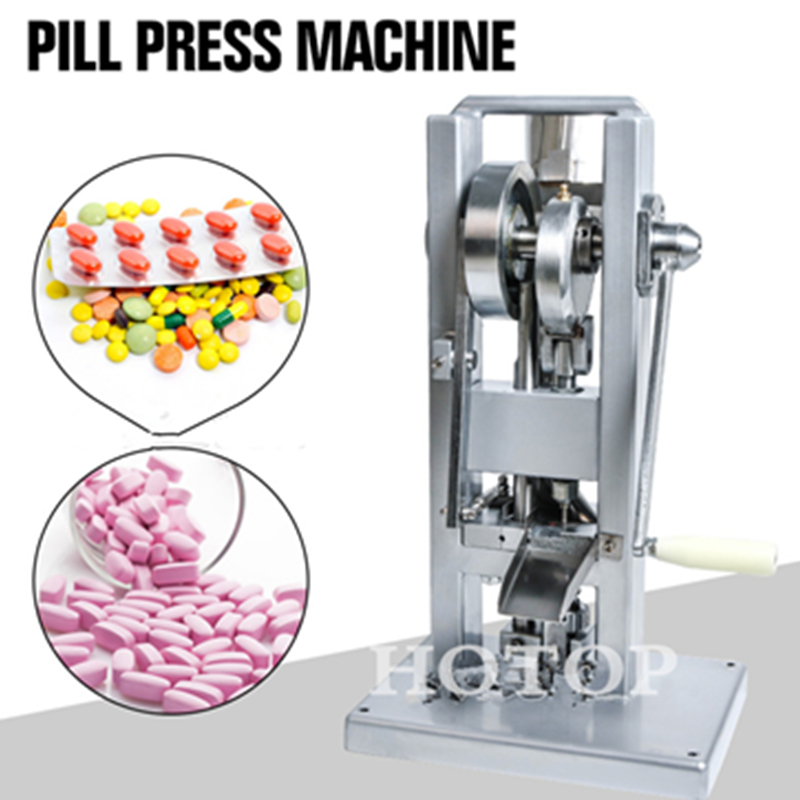 TDP-0 Hot Sale Manual Single Punch Tablet Press Pill Making Machine Maker Hand-operated Mini Type high quality manual single punch tablet pill press pill making machine maker tdp 0 free shipping