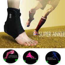 Professional Super Strong Ankle Bandage Ankle Support Medical protective Basketball flanchard ankle Sports Equipment 1 pc