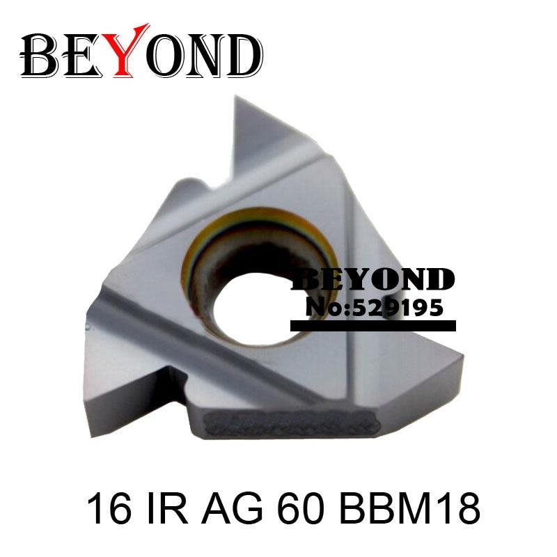 16 IR AG 60 BBM18, karbido sriegio įdėklai, 60 laipsnių išorinio - Staklės ir priedai - Nuotrauka 1