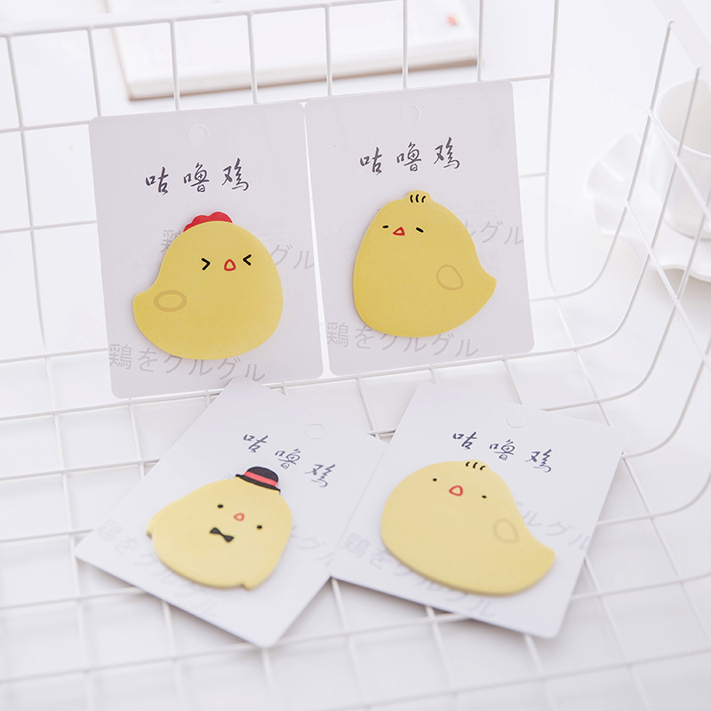 DL Creative adorable mini cute little yellow chicken chicken grunt message notes post n posted notes the notices posted