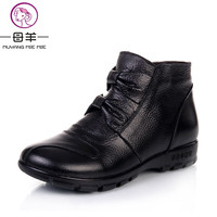 MUYANG Chinese Brands Winter Genuine Leather Female Cotton Padded Mother Shoes Thermal Boots Snow Flat Women