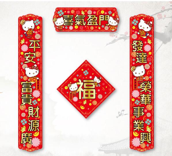 Einzelhandel Cartoon Hallo Kitty 2018 Chinese New Year Spring ...