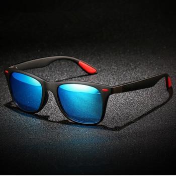 Polarized Spuare Mirror Summer Sunglasses - UV400 6