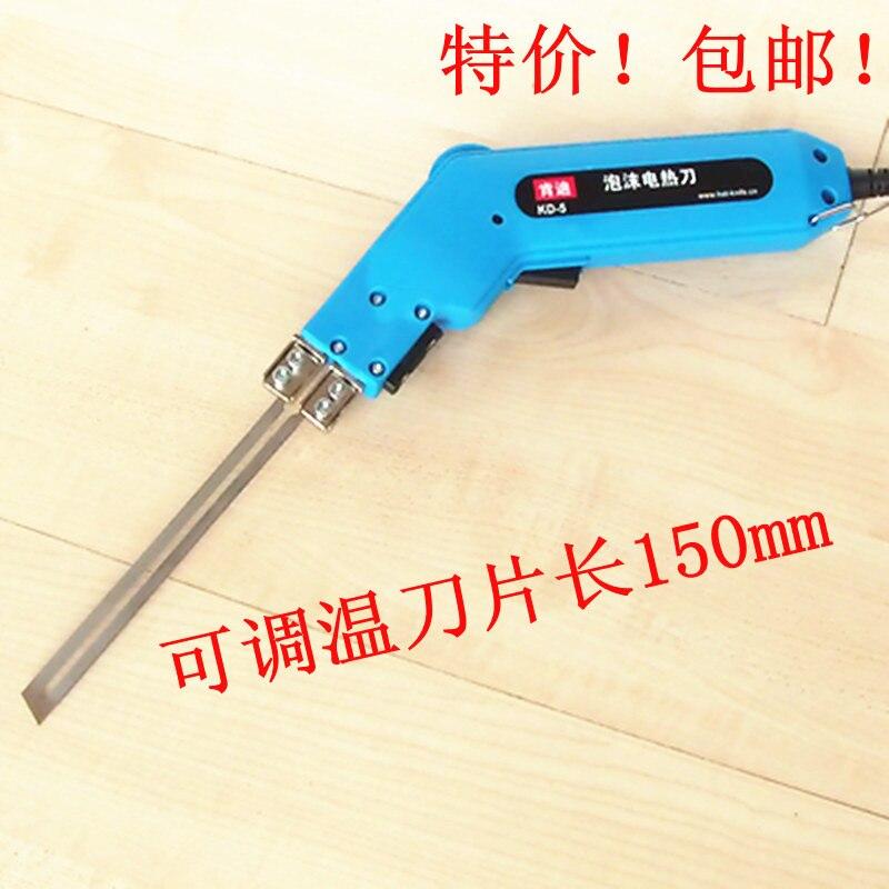 hot cutting font b knife b font for PVC PMMA PS optical fiber cutting AC90 260V