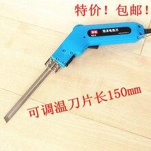 hot cutting knife for PVC,PMMA,PS optical fiber cutting;AC90-260V input