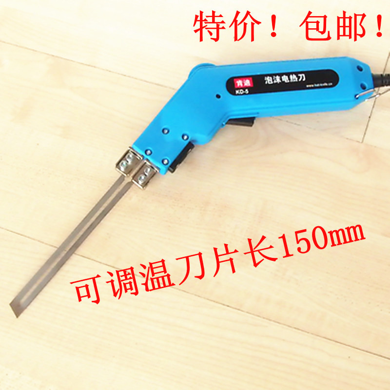 hot cutting knife for PVC,PMMA,PS optical fiber cutting;AC90-260V input  цены