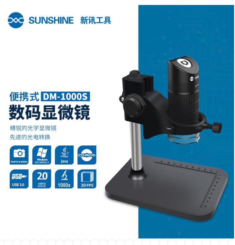 DM-1000S  1