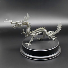 3D stainless steel ornaments DIY dragon Chinese Long metal Model does not hurt the hand