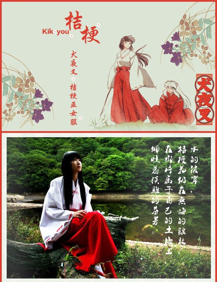 Anime Inuyasha Kikyou Cosplay Miko blanco de manga corta de color rojo +  Kendo pantalones + cinturón alargamiento + Bowknot + envío libre G en de en  ... ba2a03ddae1d