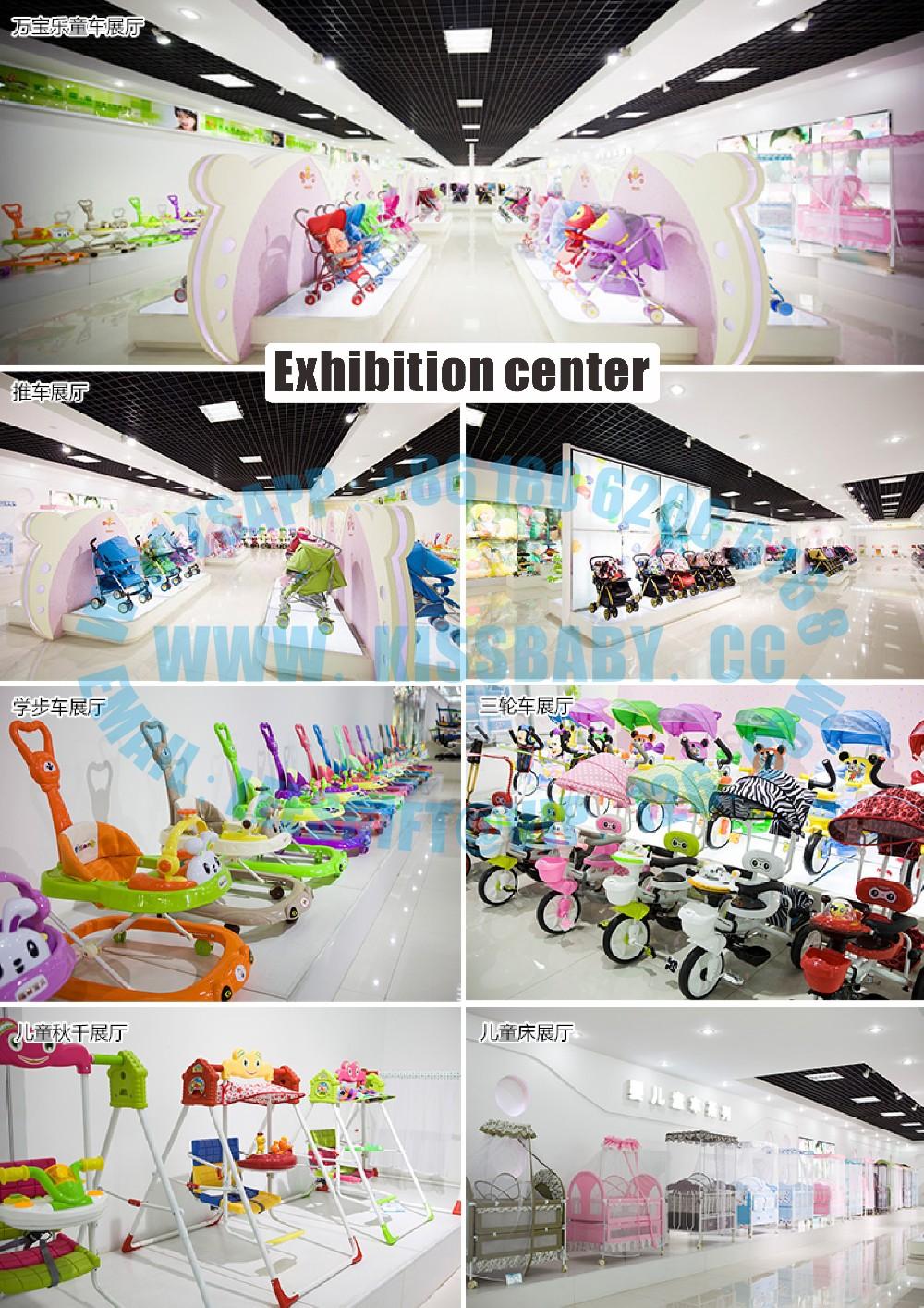 stroller factory (3)