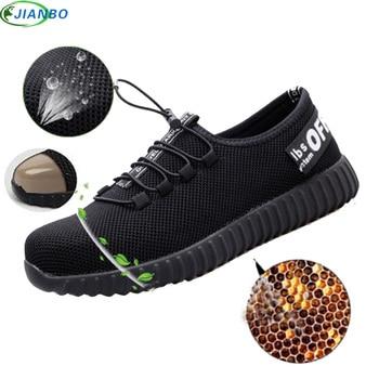 Новые дышащие спортивная обувь черные рабочие повседневное для мужчин кожа сталь безопасная обувь Militar пожарный Chainmail защитный Военная уни...
