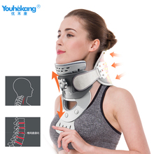 лучшая цена Youhekang Heating Cervical Traction Neck Support Adult Correction Vertebral Pathology Therapeutic Home Medical Moxibustion