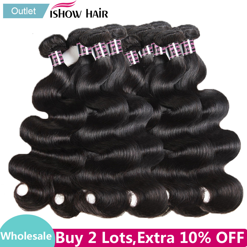 Ishow Wholesale Brazilian Body Wave Hair Bundles 10pcs/Lot 100% Human Hair Weave Bundles Non Remy Hair Extensions Free Shipping