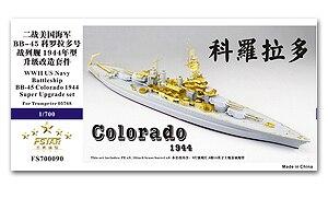 The five-star FS700090 world war ii, the U.S. navy BB - 45 Colorado number 1944 upgrade kit