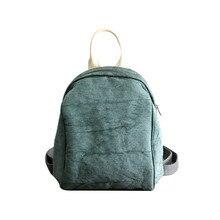 Lydztion сумка Новинка 2017 года ткань хлопок книга мешок ремесленных небольшой свежий Школьный Рюкзак Мульти-Функция зеленый Повседневное рюкзак