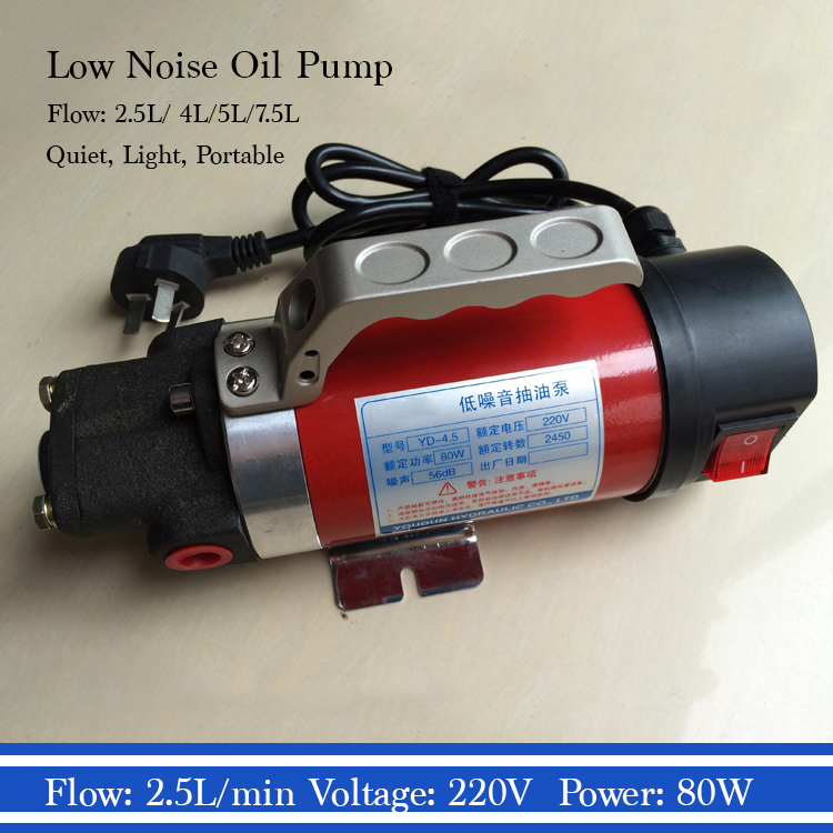220V Low Noise Electrical Oil Suction Pump Small Gear Oil Pump Oil Refuel manka care 110v 220v ac 50l min 165w small electric piston vacuum pump silent pumps oil less oil free compressing pump