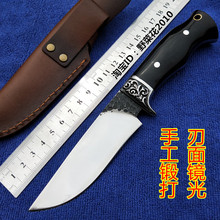 цены Sharp tactics Manual forging hunting knife outdoor products Small head straight knife Survival equiped saber technology tools