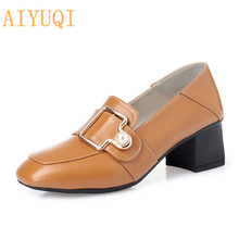 AIYUQI Womens shoes high heels 2019 new genuine leather women designer fashion Spring square head Hot trendy