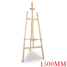 Adjustable 150cm/175cm Wooden Tripod Studio Easel Artist Painter Art Craft Display Holder Drawing Frame For Party Decor