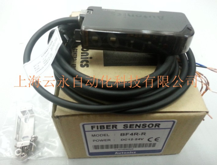 Photoelectric switch new original BF4R-R fiber amplifier Autonics original aopu fiber amplifier vrf sn2
