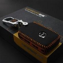Ключ чехол для volvo xc90 2017 s90L t5 t6 2015 2016 t8 кожа ключа автомобиля крышка верхний слой кожи s90