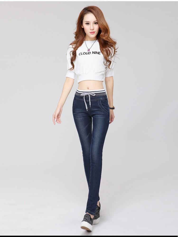 Wram jeans