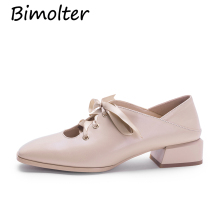 Bimolter Women Genuine Leather Pumps Elegant Ribbon Shoes For Lady Female Squared Heel Casual Party Footwear Handmade New NB018