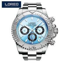 Loreo 남자 시계 브랜드 최고급 사파이어 자동 기계식 시계 남자 스테인레스 스틸 200 방수 블루 다이얼 시계