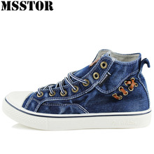 MSSTOR Spring Canvas Shoes Women&Men Skateboarding Shoes Man Brand Outdoor Athletic Mens Sneakers Walking Sport Shoes For Men