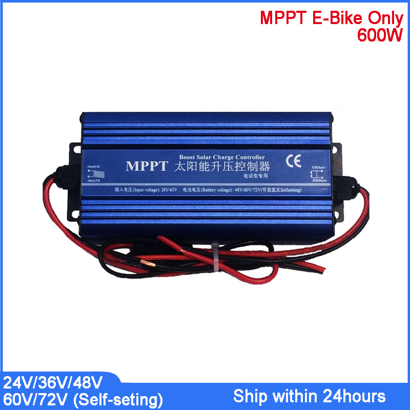 Free Shipping MPPT Solar Boost Charge Controller for E-Bike/600W Charge Regulator 24-72V Voltage/MPPT Sef-set Working Voltage free shipping original 100% tested working tv set high voltage package bsc29 3997 double focusing 1293456