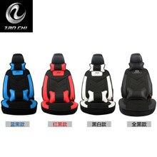 xspecial PU breathable mesh car seat cushion for Infiniti q50Q50L QX50 QX60 Q70L QX70 QX80