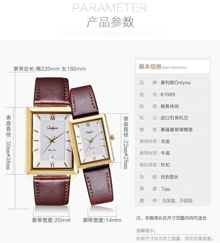 quartzo casal relógio com couro watchbelt