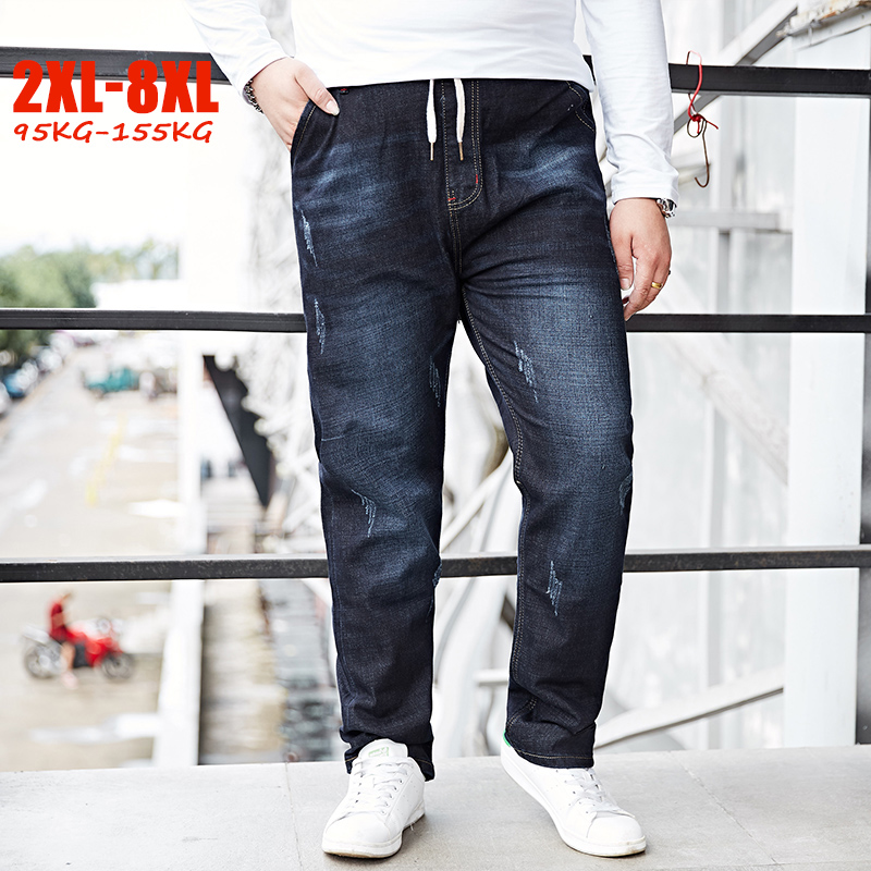 Fashion Japan Style 5XL 6XL 7XL 8XL Jeans Men Taper Elastic Band Plus Size Male Jeans Pants Embroidery Big Size Men Trousers