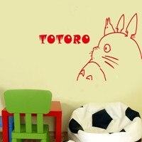 New Ideas Miyazaki S Totoro S DIY Wall Art Wall Stickers Kids Room Home Vinyl Decorated