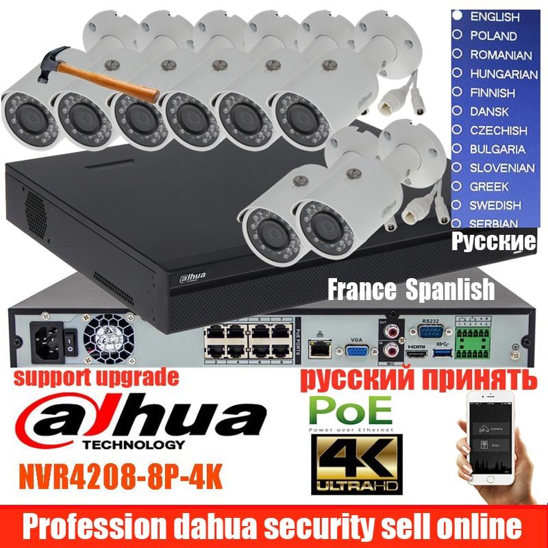 Dahua 8Ch POE NVR4208-8P 1080P Video Ourput 8PCS 3 mp Weatherproof CCTV IP Camera DH-IPC-HFW1320S Security System camera dahua original 8ch 3mp h2 64 dh ipc hdbw1320e 8pcs dome cctv ip security camera poe dahua dhi nvr4208 4ks2 network camera kit