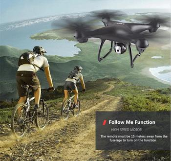 1080P 720P GPS follow me RC Drone S70 GPS Position air attitude hold 400M Wifi FPV smart remote control helicopter vs X21 CG035 image