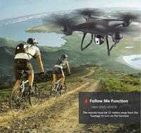 1080P 720P GPS follow me RC Drone S70 GPS Position air attitude hold 400M Wifi FPV smart remote control helicopter vs X21 CG035