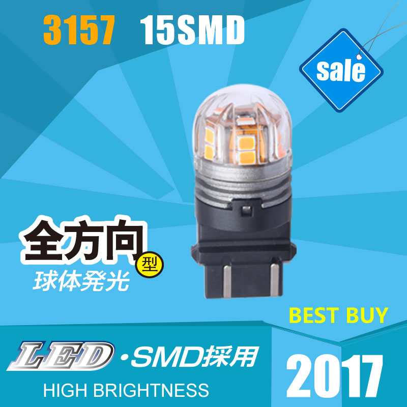 3157 LED Automobile Front Rear Turn Siganal Lamps Source Lights 15SMD 3000K Yellow Lights LED Cars Bulbs Wholesale